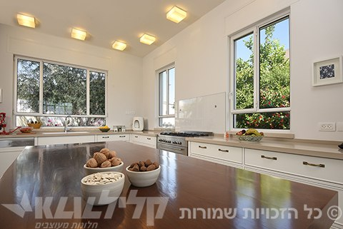 Belgian window in a rastic kitchen