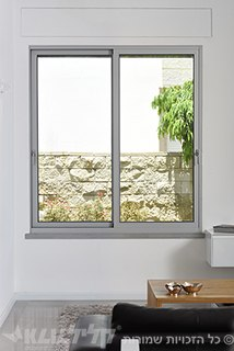 sliding windows-living room