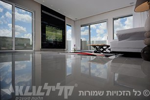 klil touch doors living room